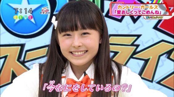 カントリー・ガールズ - 島村嬉唄 Shimamura Uta