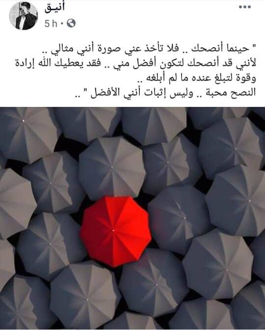 كلمات وحكم Beautiful Arabic Words Funny Arabic Quotes Arabic Love Quotes
