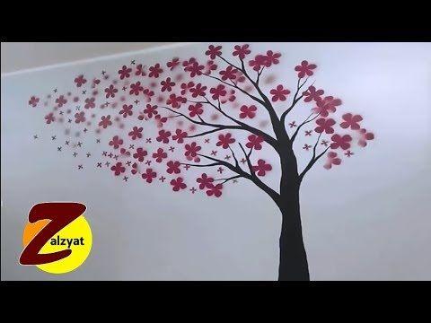 ديكور شجرة سهل بلون أحمر واسود Home Decor Decals Home Decor Decor