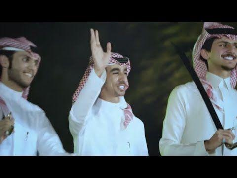 كليب هذا السعودي فوق فوق فهد بن فصلا حصريا 2018 Youtube Children Photography Children Youtube