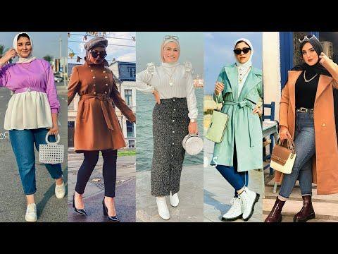 موضة ملابس بنات محجبات شتاء 2021 اجمل ملابس للبنات شتاء 2021 تنسيقات للبنات للمحجبات 2021 Youtube In 2021 Fashion Shirt Dress Dresses