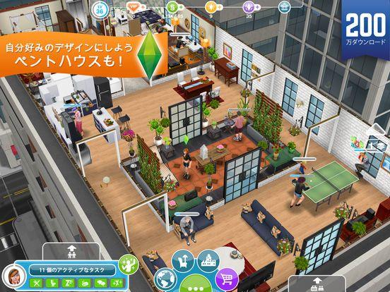 楽しい部屋に 無料のおすすめ家づくりゲームアプリ8選 家 づくり
