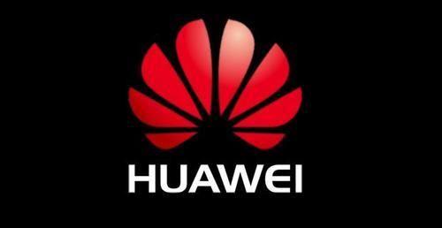 Cellulari: #Huawei #presenterà un #top di gamma l1 Settembre (link: http://ift.tt/28Zrvau )