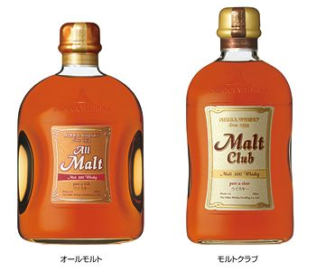Nikka All Malt & Malt Club