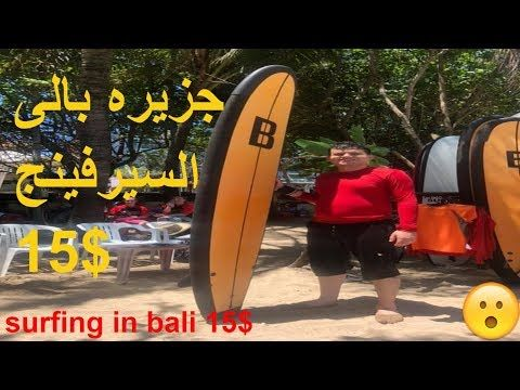 العزبى يتقمص دور عادل إمام فى فيلم رمضان فوق البركان ويقوم بالنصب على أكثر من 100 مواطن من أبناء دمياط وكالة انباء البر Wrestling Sumo Wrestling Sports