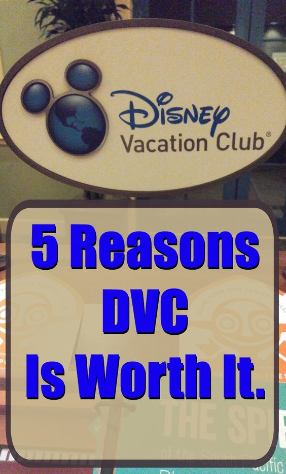 Love taking Disney vacations but can't afford to stay in the best Disney resorts? DVC is the answer. Here's why.