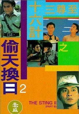 Phim Thâu Thiên Đổi Nhật