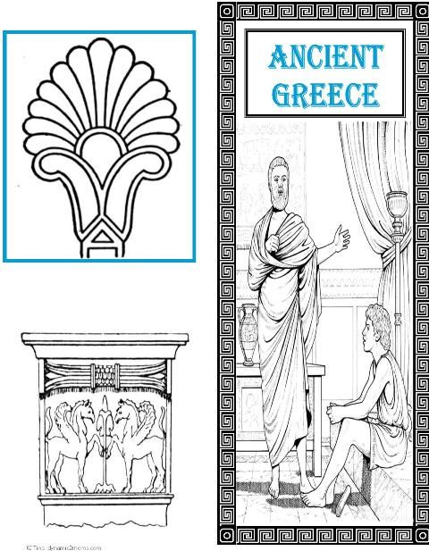 Ancient Greek Cosmology – The Life and Work of Joseph P ...