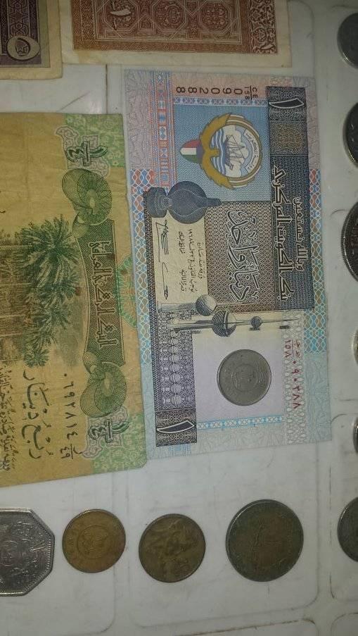بيع وشراء العملات Currency Market Vintage World Maps Coins