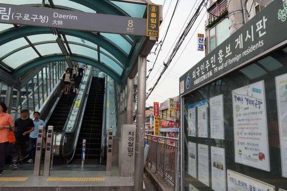 Đường vào tàu điện ngầm ở Hàn Quốc