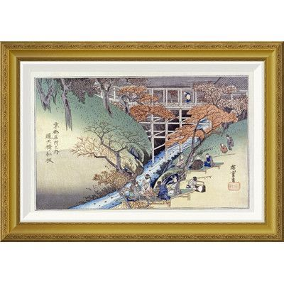 Global Gallery 'Red Maple Leaves at Tsuten Bridge' by Hiroshige Framed Graphic Print Size: