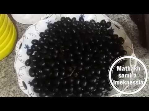 طريقه عمل الزيتون الأسود في المنزل Youtube Blueberry Fruit Blackberry