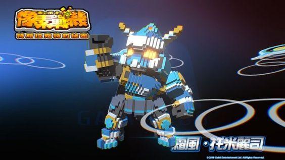 霜風托米麗司 by Qubit Games