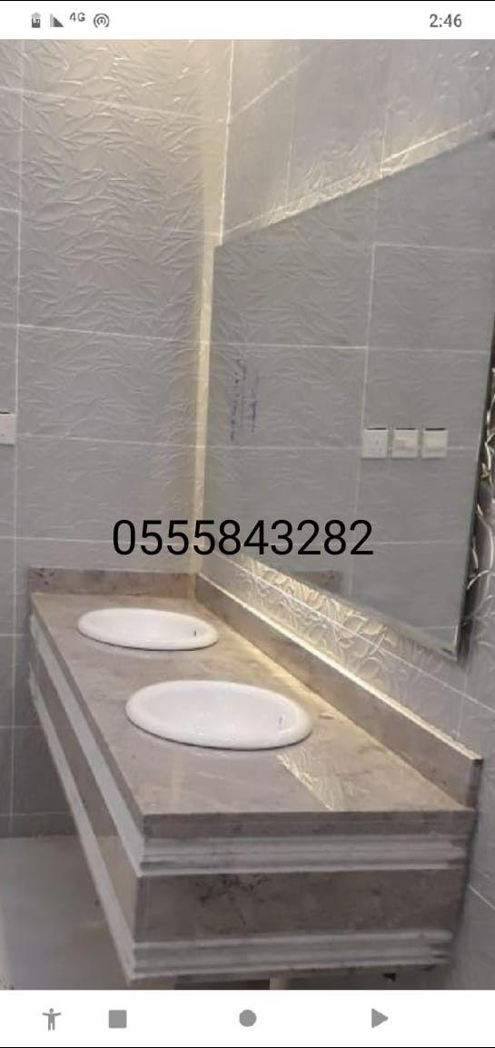 صور مغاسل رخام حمامات الرياض Home Decor Home Decor