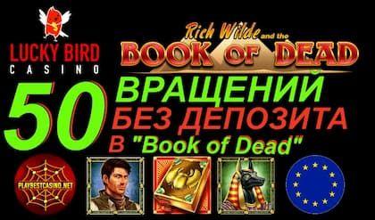 Казино играть на реальные деньги с бонусами без депозита где игровые автоматы в москве 2014 адреса