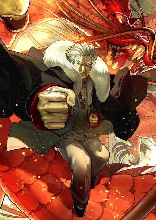 Assassin Fate Grand Order Li Shuwen Type Moon Wiki Fandom
