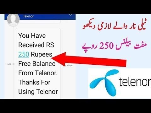 Telenor Free Balance Code 2019 Free Recharge Telenor Pe Muft Balance Youtube Teaching Sms