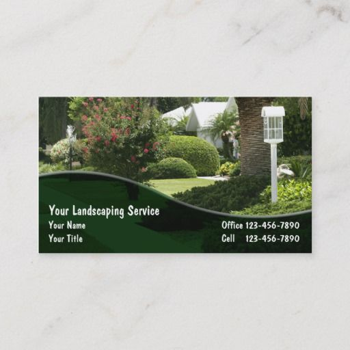Landscaping Business Cards Zazzle Com Landscaping Business