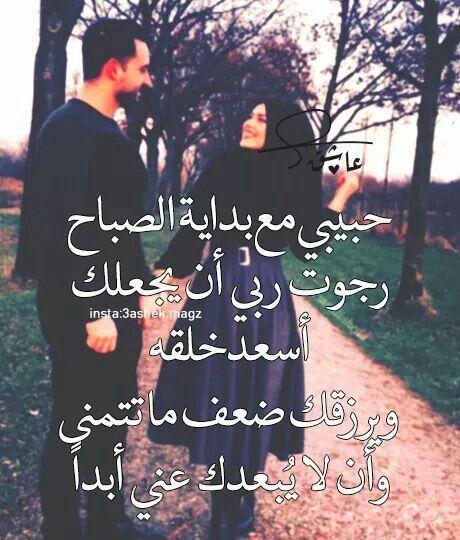 بالصور كلمات عشان الحب , اجمل صور عليها كلام حب 65b73aea57660d8796939915de8d67bd