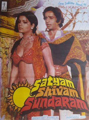Satyam Shivam Sundaram Hindi Movie Online - Shashi Kapoor, Zeenat Aman, A.K. Hangal, David Abraham, Leela Chitnis, Sheetal Rajda and Kanhaiyalal Chaturvedi. Directed by Raj Kapoor. Music by Laxmikant-Pyarelal. 1978 [A] ENGLISH SUBTITLE