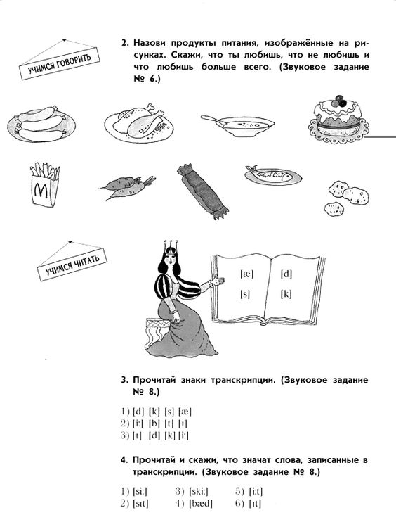 Гдз к филиппову сборник задач по дифференциальным уравнениям