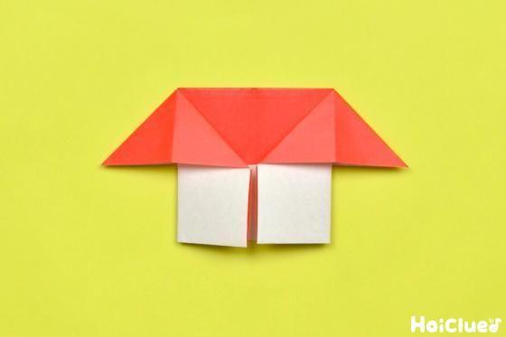 折り紙 簡単な家の折り方 動画付き ひとつ屋根の立体折り紙遊び 折り紙 簡単 折り紙 立体 折り紙
