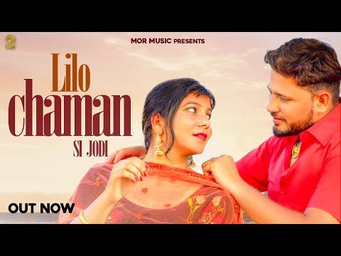 Pin On New Haryanvi Video Songs Hd