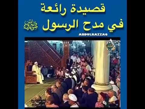 قصيدة رائعة في مدح الرسول ﷺ Youtube Music Content