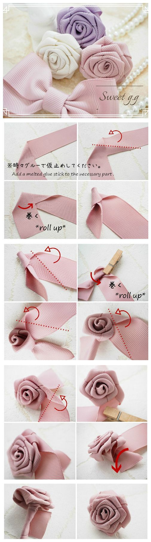 簡単かわいい巻きバラの作り方 〜グログランリボンで巻きバラ〜 ※折りながら巻くだけです♥ ほどけないように、時々グルーで固定しながら作ってください。
