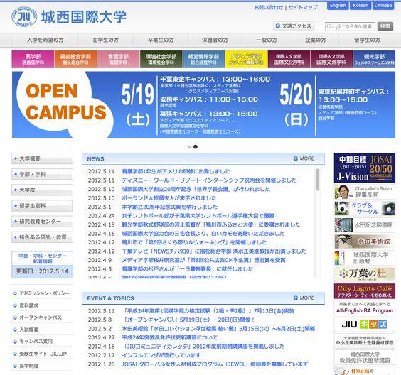 http://www.jiu.ac.jp/