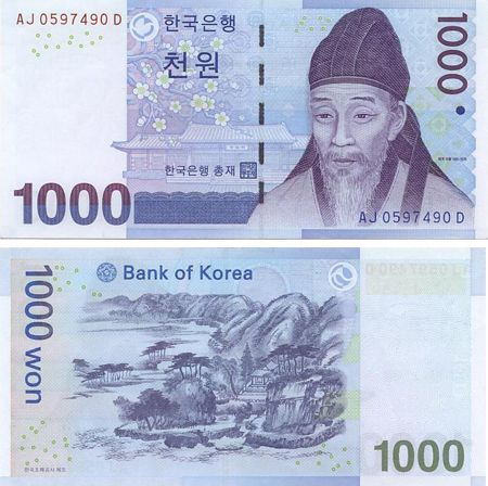 how to make money in south korea