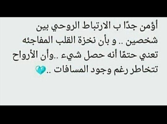Pin By كل جميل قصير On روااااااائع Quotes Math Arabic Calligraphy