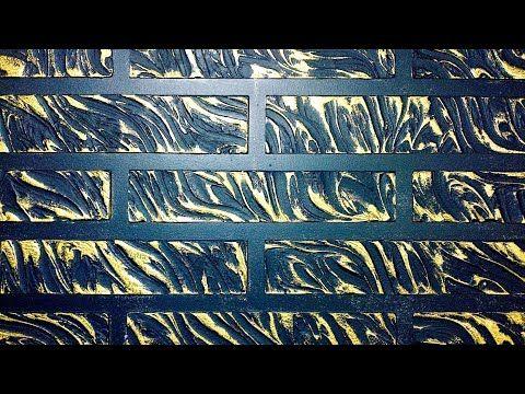 Pin On Teksturirovannye Steny