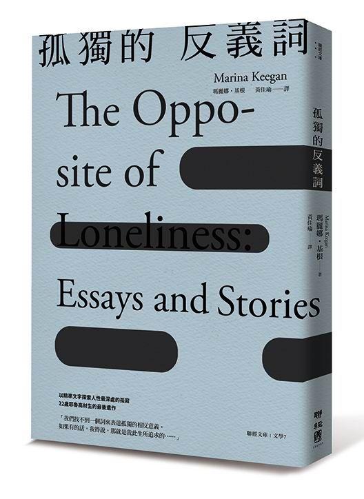 小說的八百萬種寫法:不要從頭開始寫、從別人對話偷靈感,卜洛克的小說寫作課 - Google 搜尋