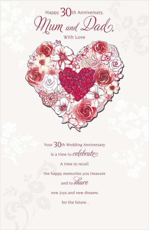 Happy 30th Anniversary Mum Dad With Love Beautiful Three Page Pearl Card Happy 30th Anniversary Happy 30th Anniversary