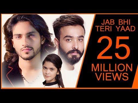 I Shoj Jab Bhi Teri Yaad Official Music Video Jab Bhi Teri Yaad Aayegi Youtube Music Videos Songs Mp3 Song Download