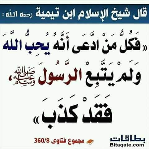Pin By Latifa R On My Beloved Mohammed Pbuh حبيبي محمد صلى الله عليه وسلم Arabic Calligraphy Islam Calligraphy