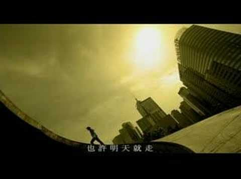 彭羚&王力宏-讓我取暖   https://www.youtube.com/watch?v=TZohgYDoGB8