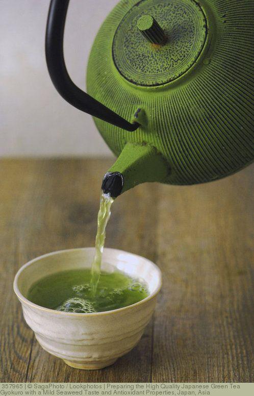 ð??¼...Preparing the High Quality Japanese Green Tea (Gyokuro) with a Mild Seaweed Taste and Antioxidant Properties, Japan, Asia