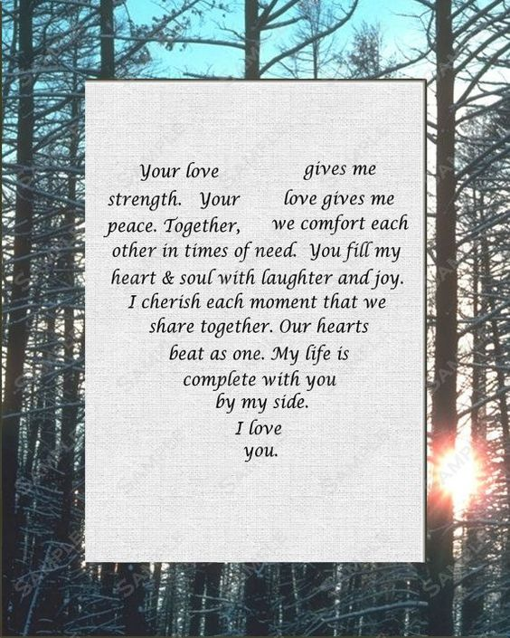 Gift For Wife Gift For Husband Love Poem INSTANT DOWNLOAD