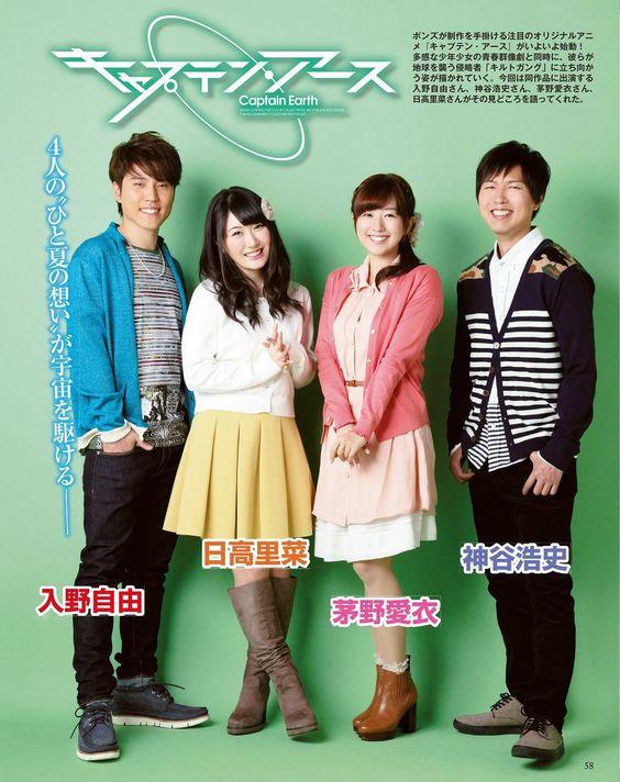 入江さんと茅野さんと神谷さんと日高里菜さん