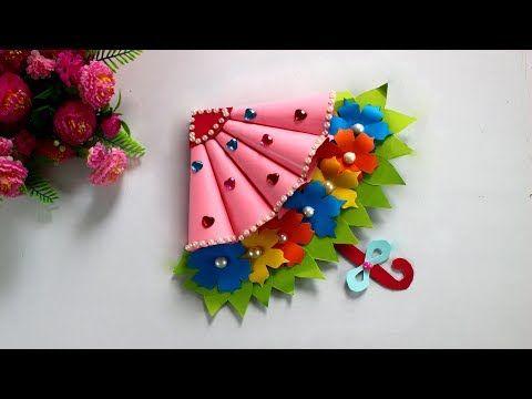 Diy Birthday Card Idea Beautiful Handmade Birthday Card Idea