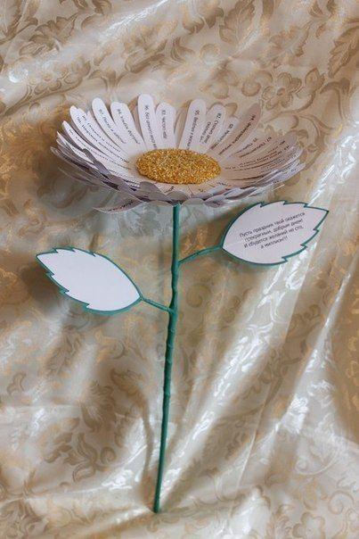Цветок в подарок с сотней пожеланий
