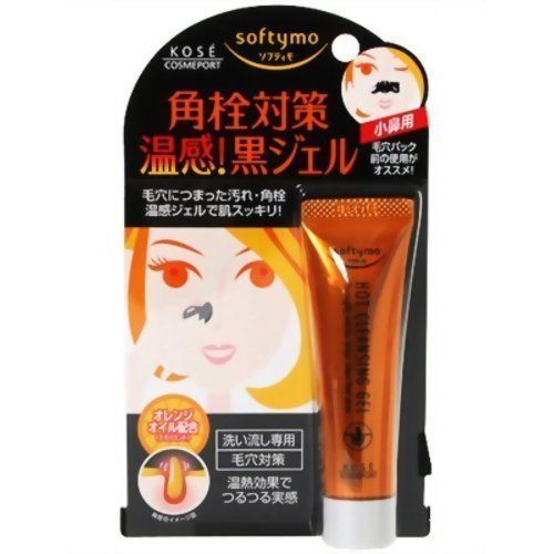 KOSE Softy Mo Hot Black Cleansing Gel, 0.5 Pound * Continue to the beauty product at the image link.