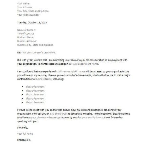 Career planning bullets and career on pinterest for Letter of interest template for a job
