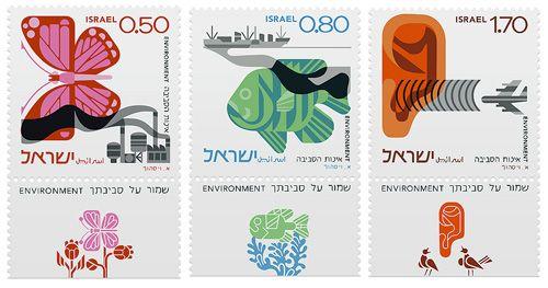 Israeli Stamps of1975