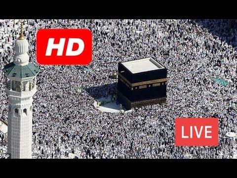بث مباشر قناة القران الكريم من مكة المكرمة بث 24 ساعة دون انقطاع Youtube France 24 Youtube Make It Yourself