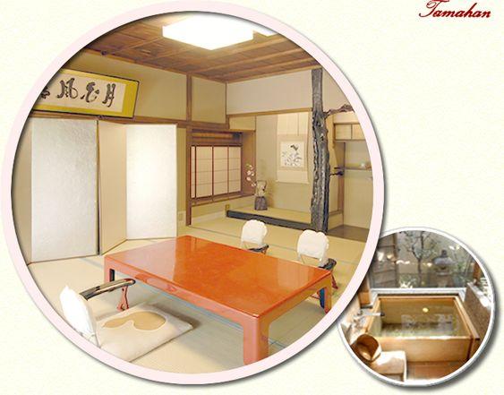 TAMAHAN Homepage Rooms