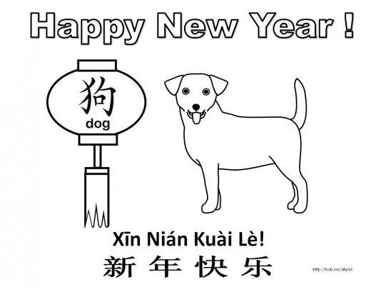 Contains Easy Printable Coloring Page Templates For Year Of The Dog For Chinese New Year Units And Celebratio Chinese New Year Kids Dog Years Chinese New Year