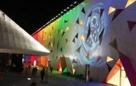 Feria de Puebla 12 de Abril/12 de mayo 2013.